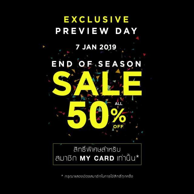 JASPAL เสื้อผ้ายัสปาลลดราคา End Of Season Sale