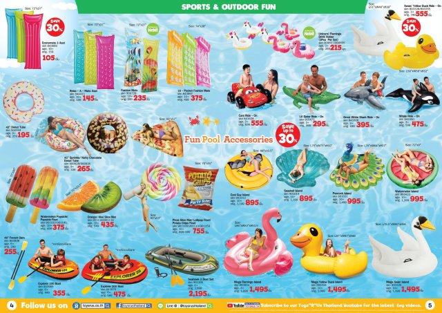 Toys R Us ทอย อาร์ อัส โบรชัวร์ ของเล่น ลดราคา โปรโมชั่นล่าสุด