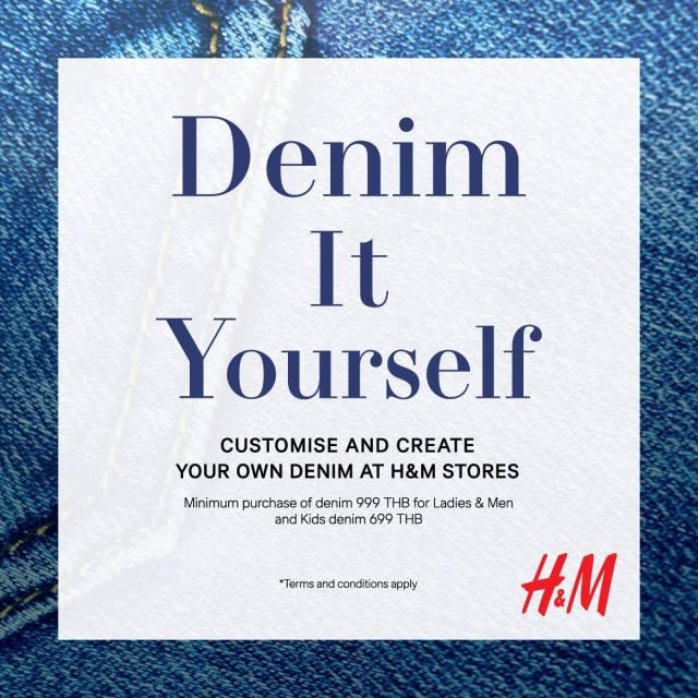 H&M END OF SEASON SALE 2019 สินค้า เสื้อผ้า ลดราคา พฤษภาคม 2562