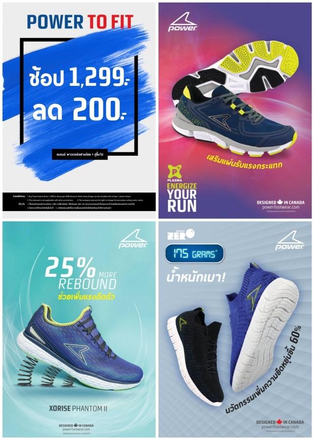 Bata Sale รองเท้า บาจา ลดราคา สูงสุด 50% วันนี้ - 16 มิถุนายน 2562