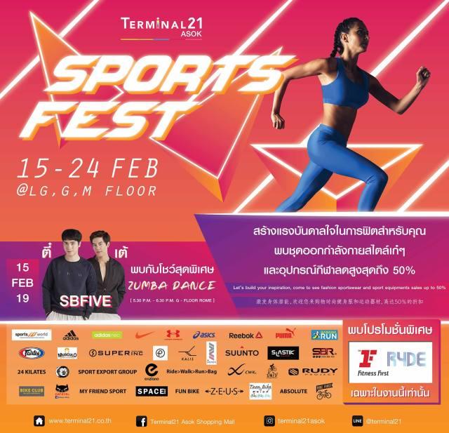 Sport Fest 2019 @ Terminal 21 อโศก (15 - 24 ก.พ. 2562)