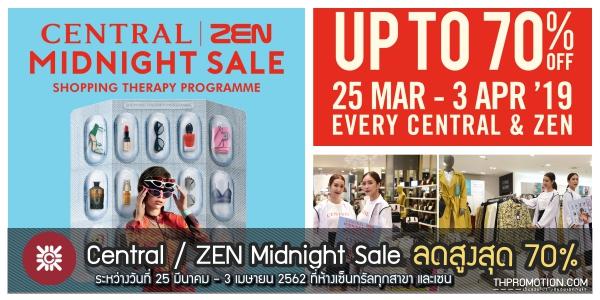 Central Midnight Sale, Central / ZEN Midnight Sale 2019 มิดไนท์เซล ที่เซ็นทรัล ทุกสาขา