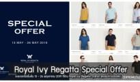 Royal Ivy Regatta ลดราคา สินค้าราคาพิเศษ 13 - 26 พฤษภาคม 2562