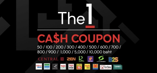 the 1 cash coupon