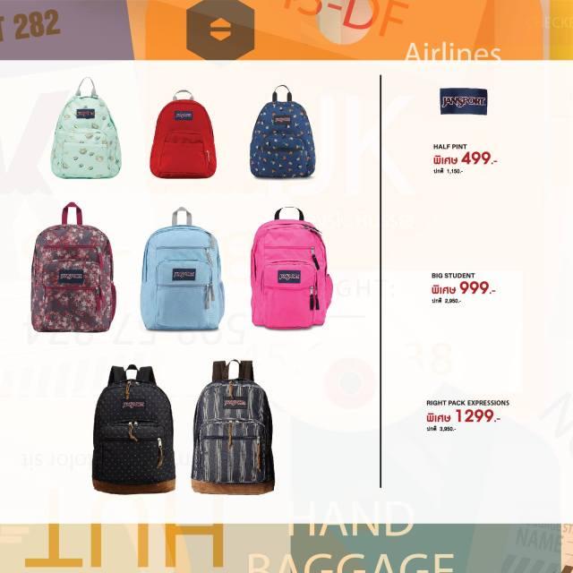 The Travel Store Mega Sale กระเป๋าเดินทาง ลดราคา ที่ EmQuartier (15 - 24 มี.ค. 2562)