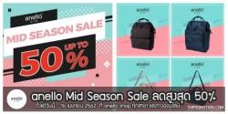 anello Mid Season Sale ลดราคา กระเป๋า ที่ shop และ online วันนี้ – 16 เมษายน 2019