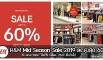 H&M Mid Season Sale 2019