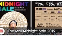 The Mall Midnight Sale 2019 ที่ เดอะมอลล์ พารากอน เอ็มโพเรียม เอ็มควอเทียร์