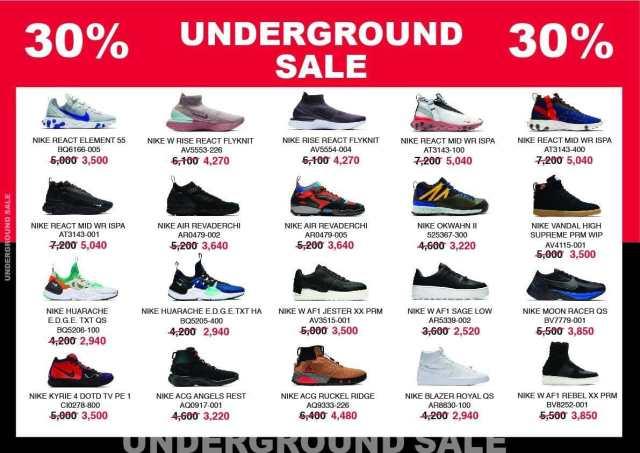 UNDERGROUND SALE รองเท้า ลดราคา ที่ เซ็นทรัลเวิลด์ 16 - 19 พฤษภาคม 2562
