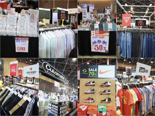 CMG The Biggest Sale 2019 งานเซล ที่ เซ็นทรัล ลาดพร้าว 15 - 26 พฤษภาคม 2562