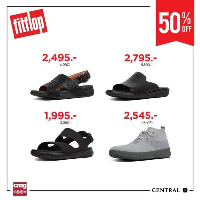 CRAZY MADNESS SALE ลดสูงสุด 80% ที่ เซ็นทรัล ชิดลม 30 พฤษภาคม - 9 มิถุนายน 2562