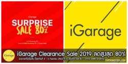 iGarage Clearance Sale 2019 ลดล้างสต๊อก ที่อาคาร GMM 4 – 6 กันยายน 2562