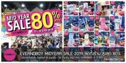 EVEANDBOY Mid Year SALE 2019 ลดสูงสุด 80% 15 – 30 มิถุนายน 2562