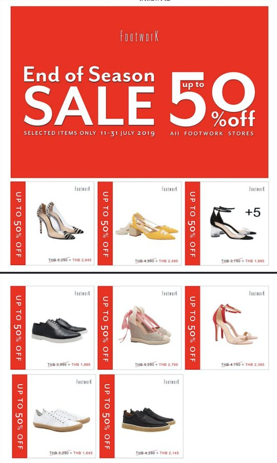 Footwork End of SEASON SALE รองเท้า ลด 50% 11 - 31 กรกฎาคม 2562