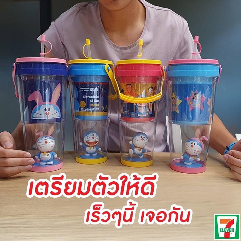 7-11 Doraemon tumbler 2019 กระบอกน้ำ จิ๊กซอว์ โดราเอมอน (ธันวาคม 2562) - THpromotion