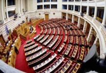 Τα δάνεια όλων των βουλευτών – Ποιοι πήραν και ποιοι χρωστούν τα περισσότερα 2abea9e37bd