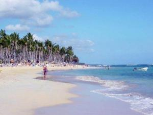 Sirenis Tropical Suites Casino and Spa - All Inclusive, Punta Cana Dominican Republic