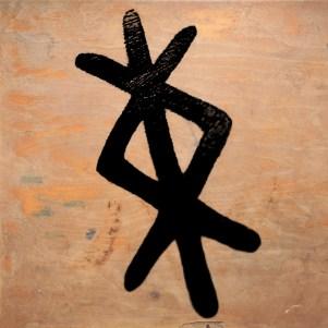 binding rune for boundaries
