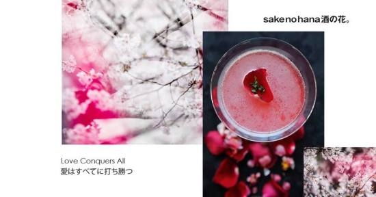 Love Conquers All, This Valentine's at Sake no Hana Bali