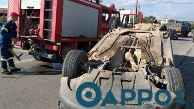 Photo of Καλαμάτα: Αμάξι ανετράπη και σκότωσε μαθητή – Ο οδηγός εγκατέλειψε το θύμα