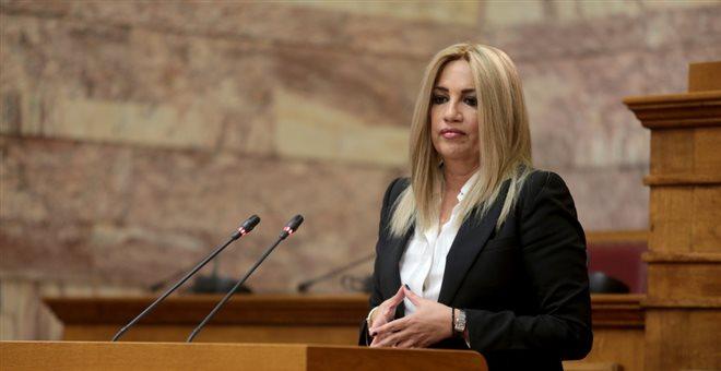 Γεννηματά για καταγγελίες Θεοχαρόπουλου: «Λυπάμαι, εγώ δεν είμαι Τσίπρας»