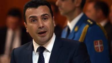 Νέο tweet Ζάεφ με αναφορά σε «Μακεδονία», χωρίς το «Βόρεια»