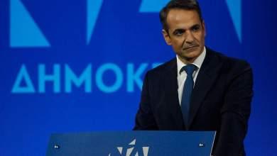 Photo of Μητσοτάκης: Σύντομα οι Έλληνες θα μιλήσουν και η απάντησή τους στις κάλπες θα είναι συντριπτική
