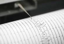 Photo of Σεισμός 4,4 R στην Αττική