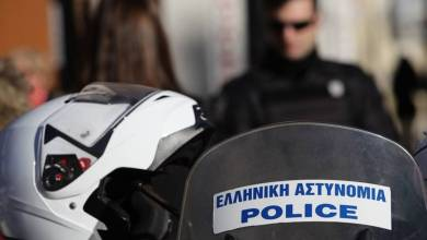 Photo of Σε πλήρη εξέλιξη σχέδιο της Αστυνομίας για την παραβατικότητα στη Δυτική Αττική