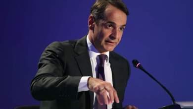 Στη Μαδρίτη ο Πρωθυπουργός για τη Διάσκεψη του ΟΗΕ για την Κλιματική Αλλαγή