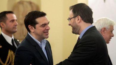 ΣΥΡΙΖΑ- ΔΗΜΑΡ: Το τηλεφώνημα, οι επιλογές και η προγραμματική διακήρυξη