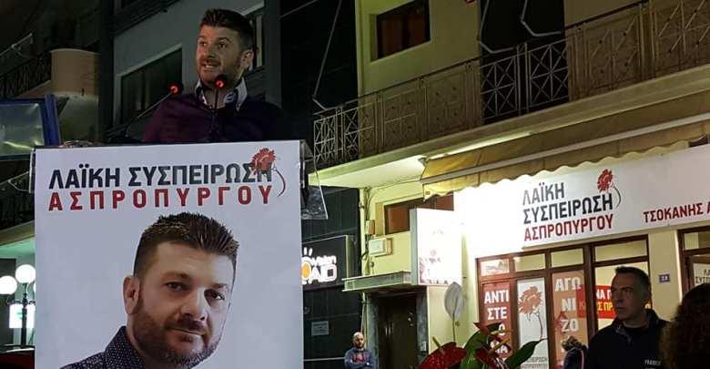 Αλέξανδρος Τσοκάνης: Συγκέντρωση και εγκαίνια εκλογικού κέντρου με πολλούς αποδέκτες