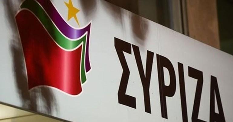 Ανάληψη ευθύνης για την επίθεση στα γραφεία του ΣΥΡΙΖΑ στην Ελευσίνα
