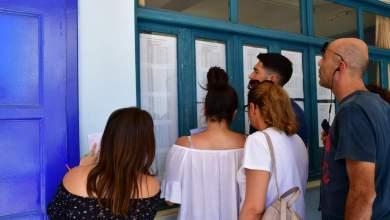 Τέλος στην αγωνία των υποψηφίων – Σήμερα οι βαθμολογίες των Πανελλαδικών