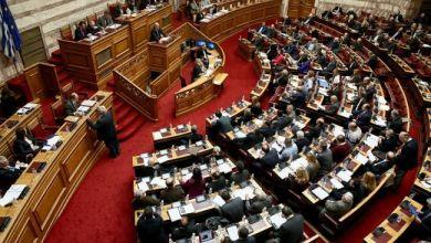 Σήμερα το νομοσχέδιο για μείωση του ΕΝΦΙΑ και τις 120 δόσεις