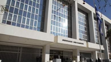 Πόρισμα Ζαχαρή: «Mε ψευδή και κατασκευασμένα στοιχεία η δίωξη στους δέκα πολιτικούς»