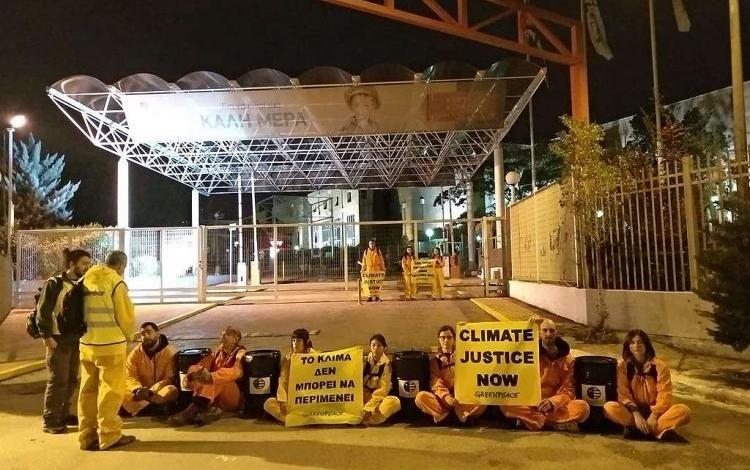 Διαμαρτυρία της Greenpeace στα ΕΛΠΕ στον Ασπρόπυργο ενάντια στις εξορύξεις
