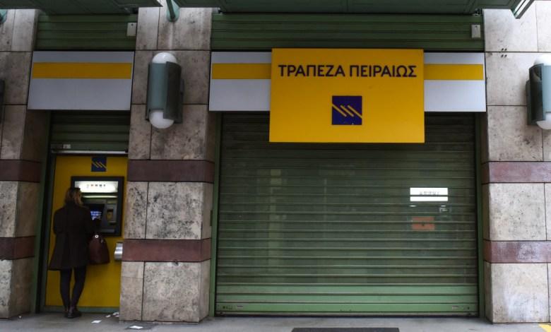 Παρέμβαση Γεωργιάδη για χρέωση 5 ευρώ από Πειραιώς στους πελάτες της
