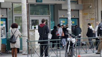 Photo of Τα μέτρα της ΑΑΔΕ για αποφυγή συνωστισμού σε τράπεζες και εφορίες