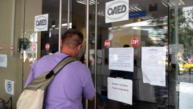 Ελευσίνα: Ξεκίνησαν οι αιτήσεις για το Πρόγραμμα Κοινωφελούς Εργασίας