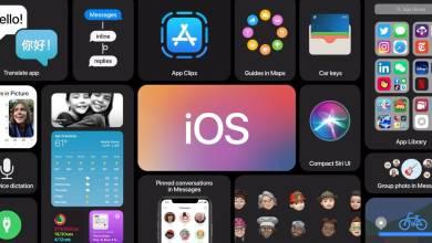 Photo of Apple iOS: Ριζικές αλλαγές σε μηνύματα, κλήσεις, Siri, αρχική οθόνη
