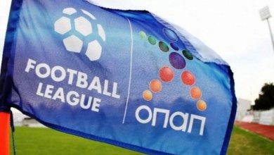 «Kατέβασε ρολά» η Football League