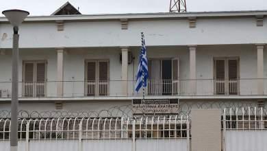 Photo of Κρούσμα κορονοϊού στις φυλακές Κορυδαλλού