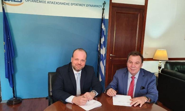 Μνημόνιο συνεργασίας ΟΑΕΔ - Δήμου Ασπροπύργου για την απασχόληση ανέργων