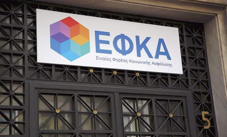 Ο ΕΦΚΑ ανεβάζει ρυθμούς για την έκδοση νέων συντάξεων