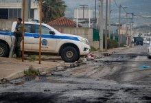 Photo of Έφοδος της ΕΛ.ΑΣ. σε καταυλισμό Ρομά στον Ασπρόπυργο – 2 συλλήψεις