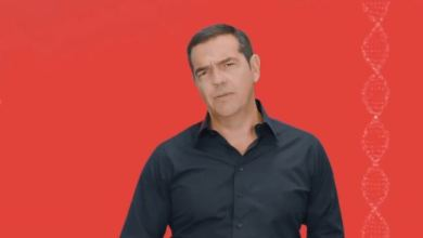 Photo of Ο Αλέξης Τσίπρας παρουσίασε το νέο σήμα του ΣΥΡΙΖΑ