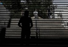Photo of Απεργία ΑΔΕΔΥ-ΕΚΑ: Πώς θα κινηθούν σήμερα τα ΜΜΕ