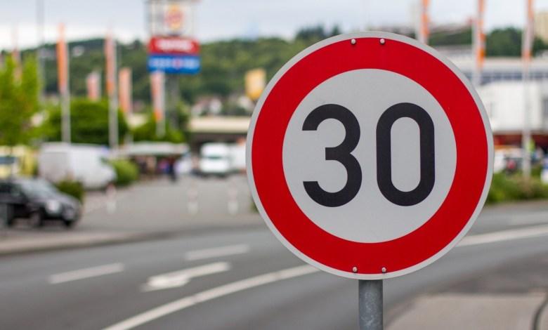 Έρχεται όριο ταχύτητας 30 χλμ./ώρα εντός πόλεων