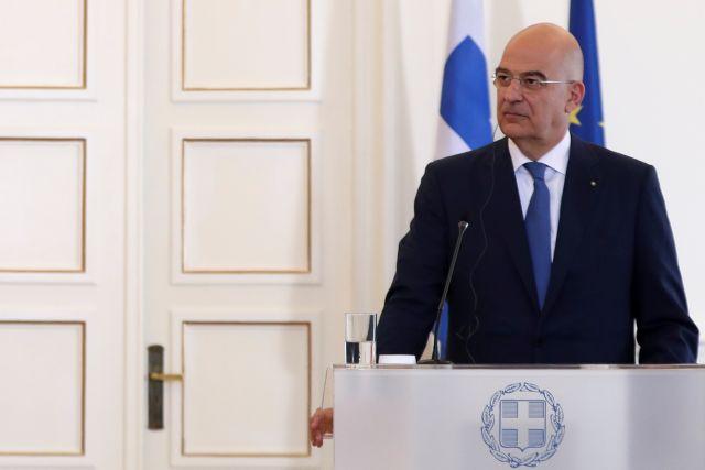 Συμμετοχή του Υπουργού Εξωτερικών στην 3η Διεθνή Διάσκεψη για την ανοικοδόμηση του Λιβάνου